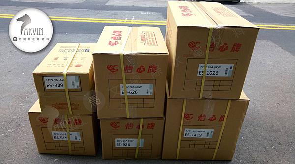 『怡心牌熱水器』ES-2619TH 橫掛式電熱水器 105公升220V (調溫型)大坪數公寓透天用 原廠公司貨