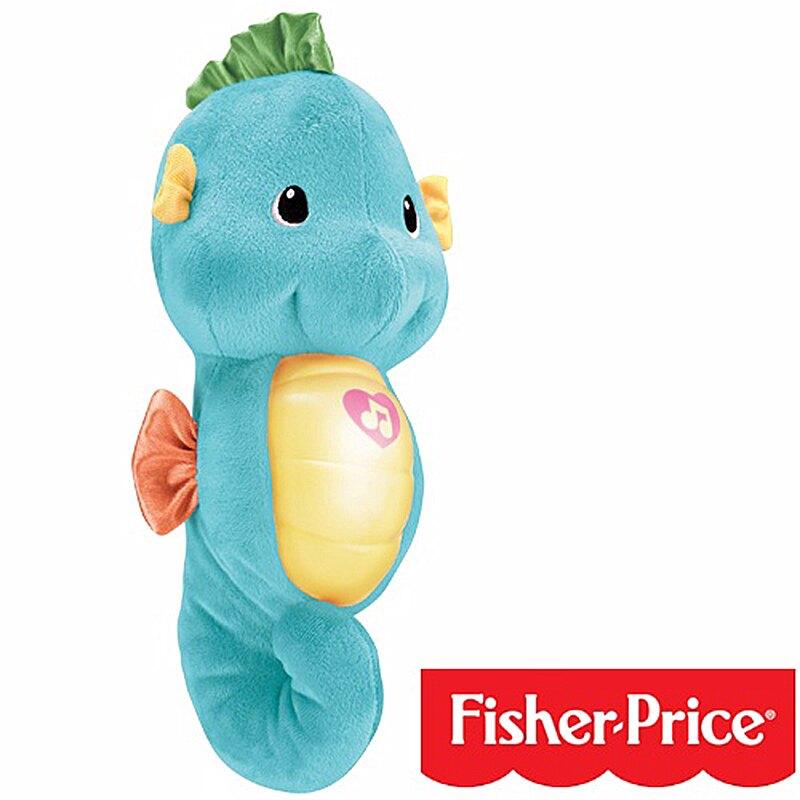 【費雪Fisher-price】聲光安撫海馬(兩色)小海馬 安撫玩具-米菲寶貝