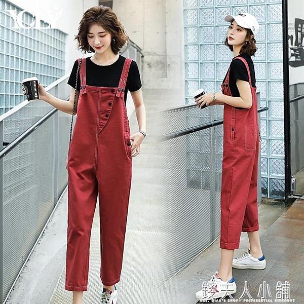 牛仔吊帶褲女夏新款韓版寬鬆時尚減齡網紅顯瘦修身九分褲套裝「錢夫人小鋪」