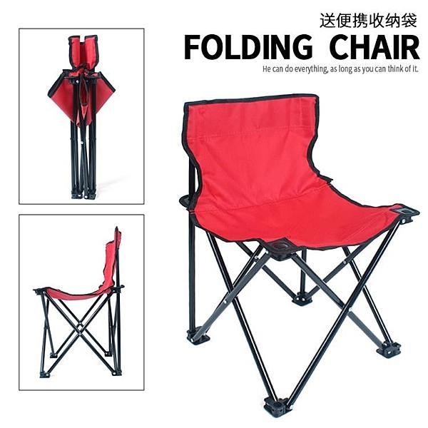 戶外折疊椅 便攜簡易釣魚椅 沙灘凳 寫生椅 導演椅 野營燒烤四角靠背椅