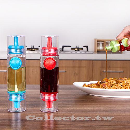 兩用定量防漏油瓶 油壺 醬油瓶 防漏控油