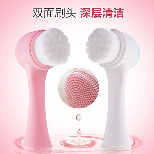 3D雙面洗臉刷 軟毛矽膠洗臉儀 洗臉神器深層清潔毛孔