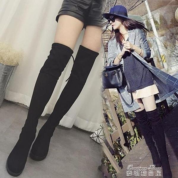 長靴長筒靴女靴子 新款 季過膝靴女 粗跟高筒圓頭彈力靴長靴 麥琪精品屋