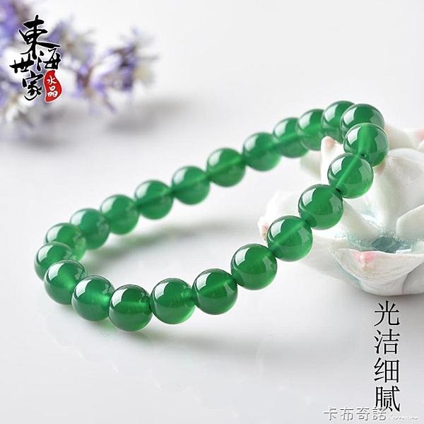 瑪瑙手串男女 綠瑪瑙手錬單圈水晶玉石散珠珠子情侶手飾 卡布奇诺