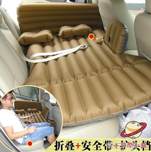 車載充氣床兒童折疊旅行睡墊自駕游后座床后排床墊汽車用品車震床QM『星際小舖』
