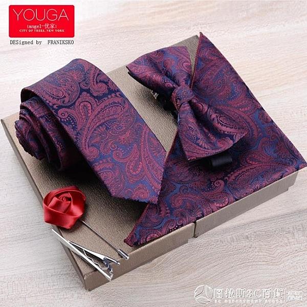禮服三件套領帶 男正裝商務休閒韓版結婚新郎英倫領帶領結方巾 圖拉斯3C百貨