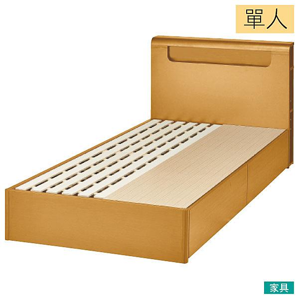 ◎實木單人床座 床架 CARVA BOX LBR 橡木 附抽屜 NITORI宜得利家居