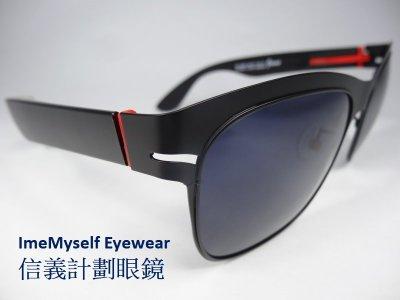 信義計劃 aGape 愛加倍 AG 5282 運動 太陽眼鏡 張鈞甯代言 韓國製 方框 超輕 超彈性 可彎曲 sport