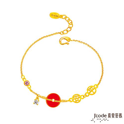 J'code真愛密碼金飾 保佑平安黃金/紅瑪瑙手鍊
