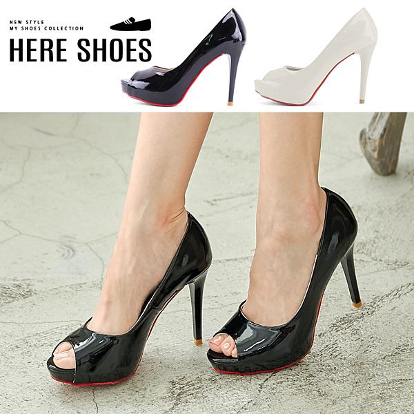 [Here Shoes]跟鞋-MIT台灣製 跟高10cm 簡約純色魚口高跟鞋 細跟高跟鞋-KT9962