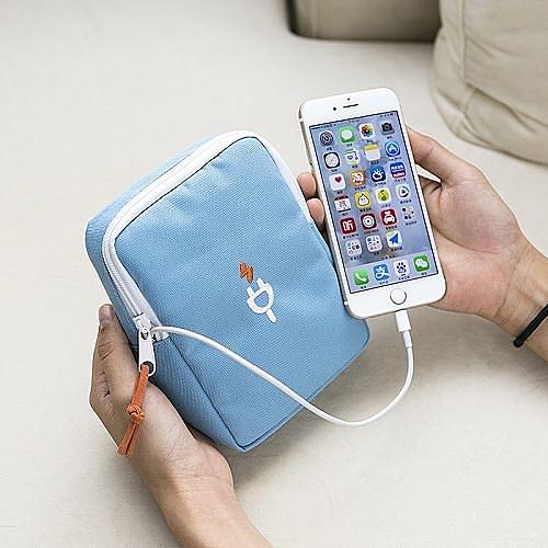 旅行數碼收納包 便攜多功能包 整理袋 行動電源充電器耳機數據線收納包