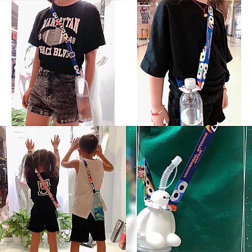 兒童創意水壺背帶 水瓶掛繩 便攜創意水壺 礦泉水通用 斜跨背掛繩