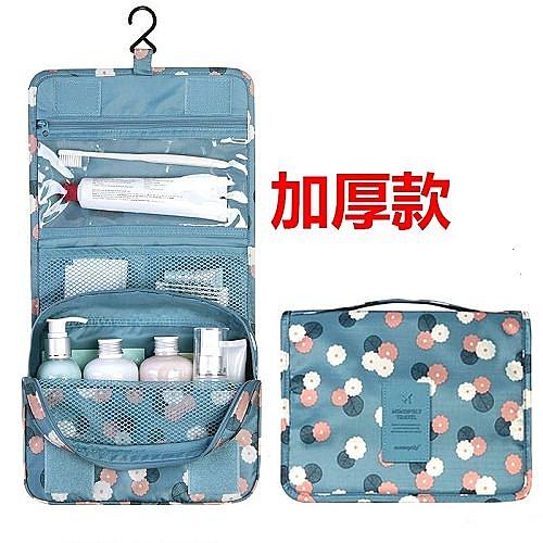 便攜大容量掛鉤旅行出差用品洗漱包 防水化妝包 收納包