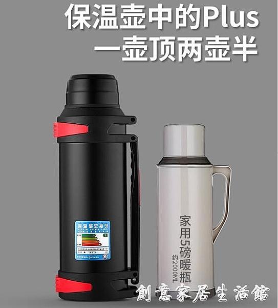 保溫水壺超大不銹鋼保溫杯大容量便攜戶外旅行瓶車載1500ml保溫壺