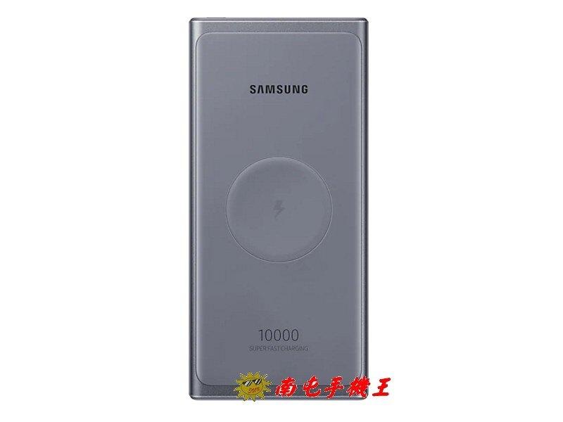 ←南屯手機王→ Samsung 25W 無線閃充行動電源 10000mAh Type C 【直購價】