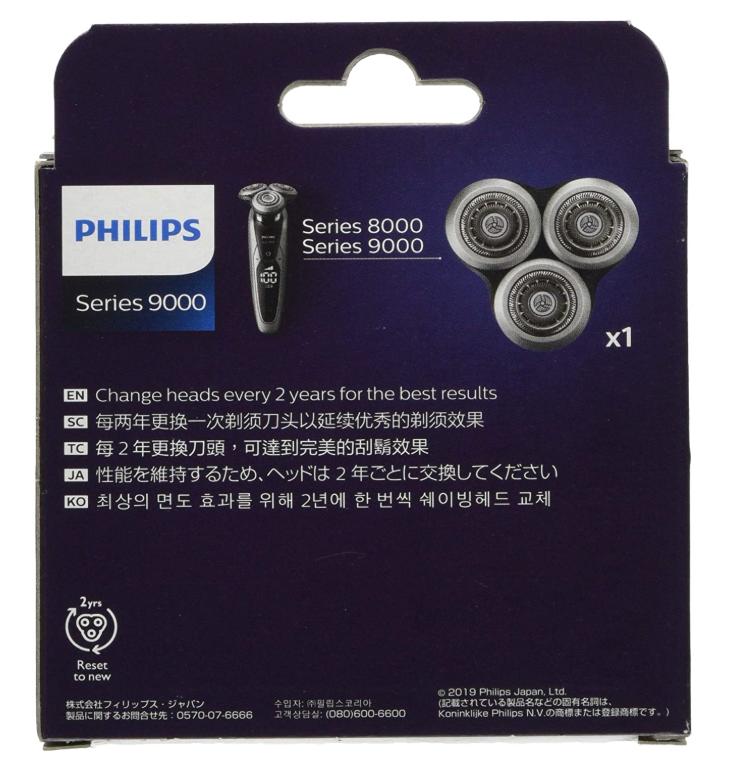 -=飛利浦 Philips=- 原廠公司貨 SH90 替換刀頭組含刀頭上蓋座 (三刀頭)