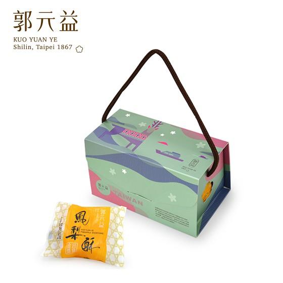 【郭元益】金獎鳳梨酥6入