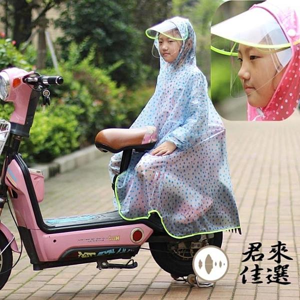 帶書包位兒童雨衣女男童騎行後座雨披遮腳【君來佳選】
