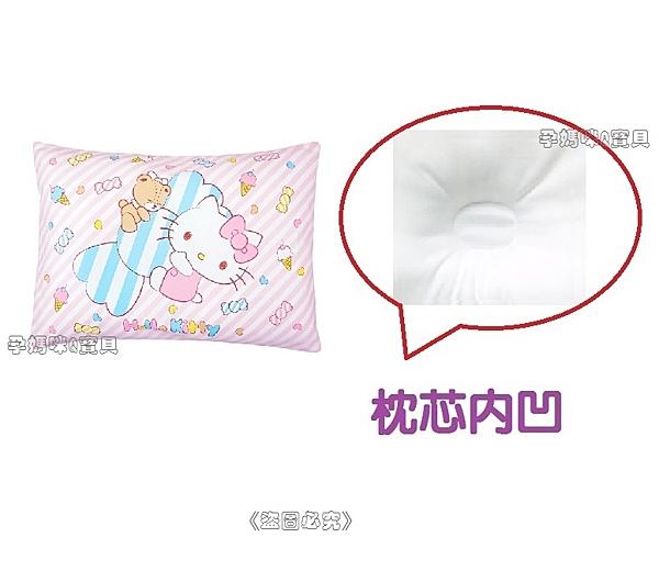 日本三麗鷗正版授權HELLO KITTY凱蒂貓寶寶枕(初生枕/塑形枕)~新生兒適用~K7512