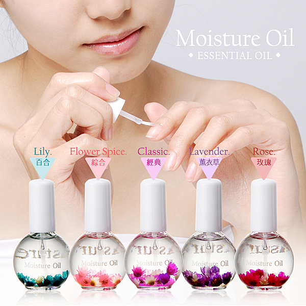 MOMUS~指緣修護液(指緣油)10ml(5款香味)【天使愛美麗】
