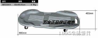 工具汽修躺板 修車滑板 汽修工具四輪修車躺板萬向輪 1995生活雜貨NMS 領券下定更優惠