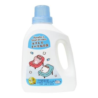卡娜赫拉的小動物 海洋氣息香水洗衣凝露1500ml