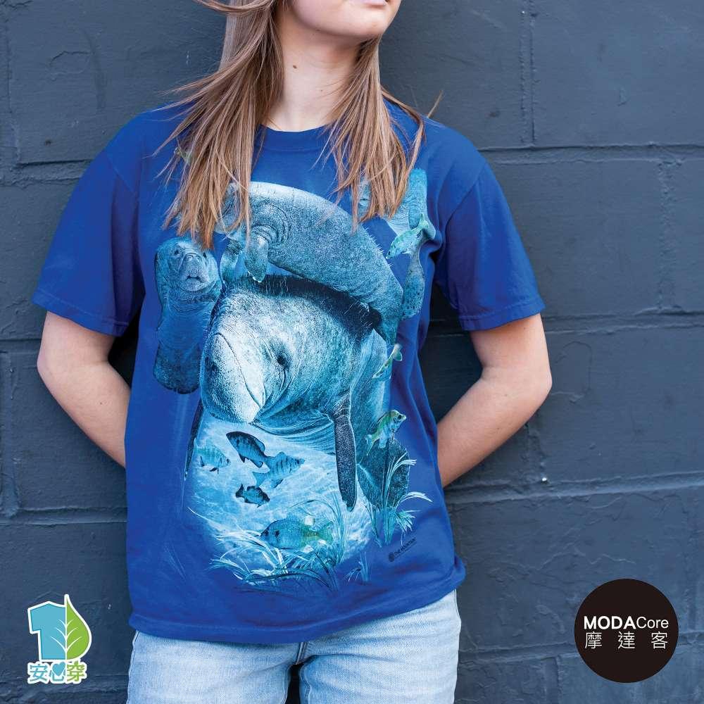 The Mountain 摩達客 純棉環保藝術中性短袖T恤 棲息海牛群