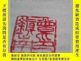 二手書博民逛書店罕見語言與文化論叢(第一輯)13060 北京語言文化大學文化學院