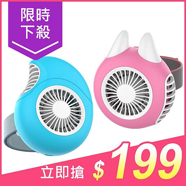 USB手戴式隨身風扇(1入) 款式可選【小三美日】※禁空運 原價$490