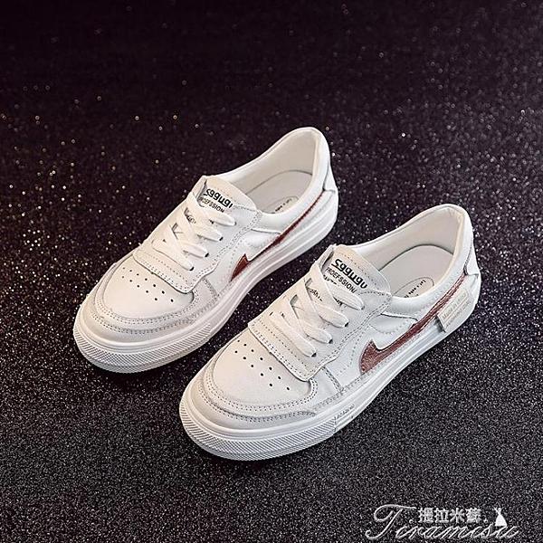 小白鞋女秋款洋氣秋季新款百搭韓版平底休閒女鞋板鞋潮鞋 快速出貨