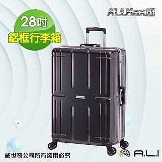 【A.L.I】28吋 台日同步 Ali Max行李箱/國旅首選/行李箱(011RA黑色)【威奇包仔通】