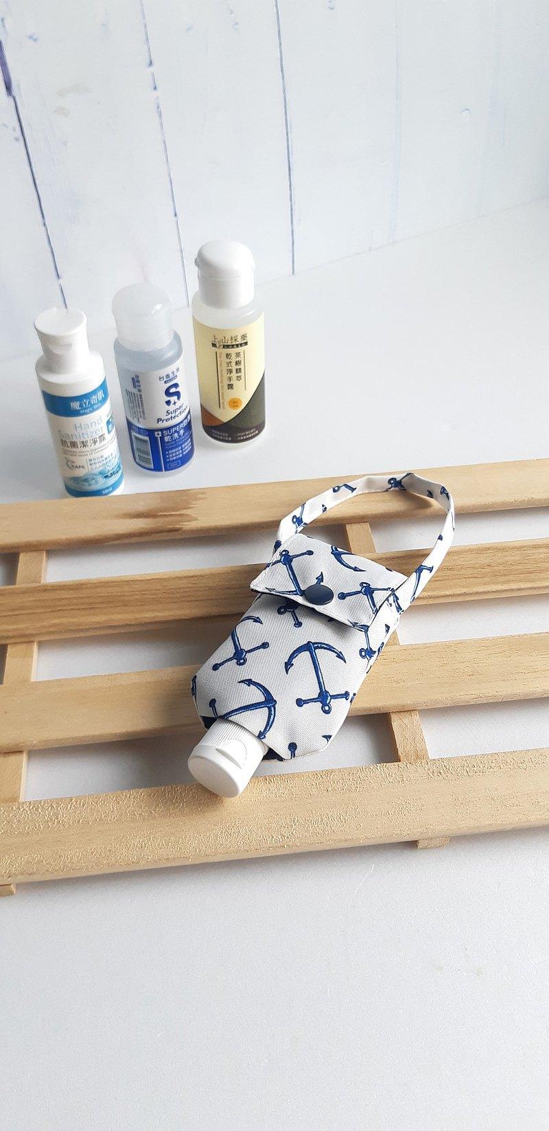 船錨乾洗手隨身瓶收納袋 環保防疫小物 防水 母親節 生日禮物