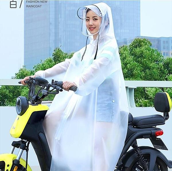 雨衣 雨衣長款全身單人男女學生時尚透明防護電動電瓶車自行車成人雨披【快速出貨八折下殺】