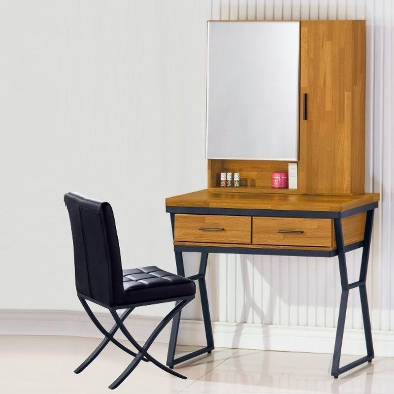 【RA492-9】格維納3尺鏡台全組(含椅)