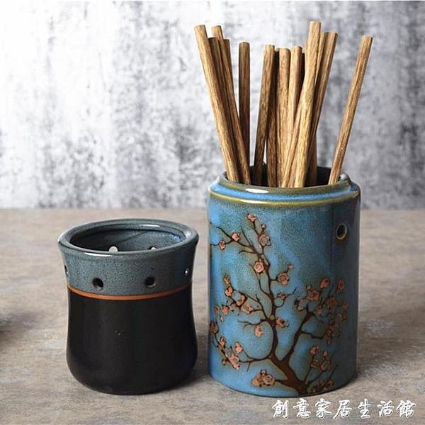 創意日韓式陶瓷筷子筒筷籠子筷子筒子筆筒窯變釉手繪餐具廚房用品 中秋節全館免運