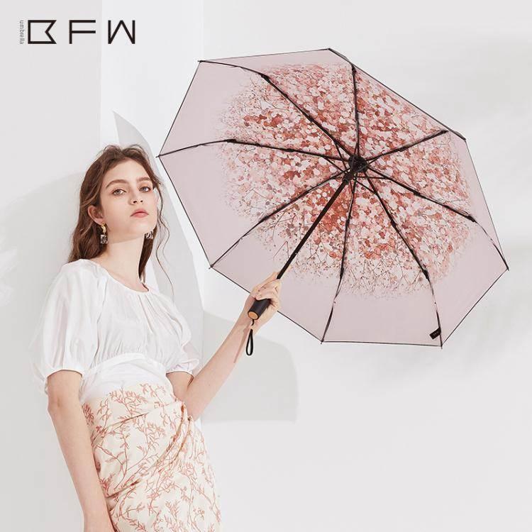 雨傘- 遮陽傘防曬防紫外線太陽傘女折疊傘小巧便攜三折晴雨傘兩用