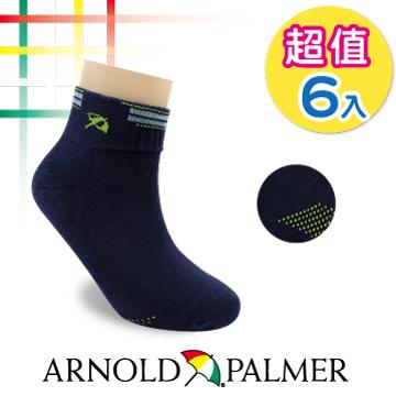 Arnold Palmer 光感氣墊運動襪 / 丈青-6入組