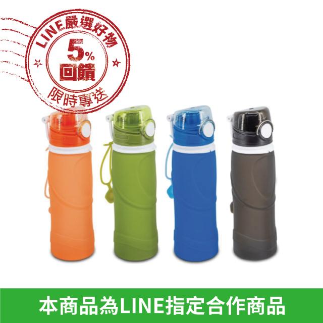 【仁舟淨塑】捲捲矽水瓶750ml(共4色)★軟Q可捲收,為取代寶特瓶為生