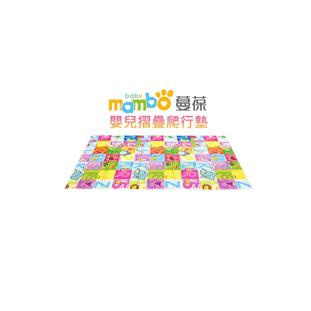 《蔓葆摺疊嬰兒爬行墊》 - 1cm厚款歡樂字母摺疊遊戲墊