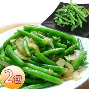 老爸ㄟ廚房.鮮凍蔬食沙拉-四季豆 贈芝麻醬 (150g/包,共二包