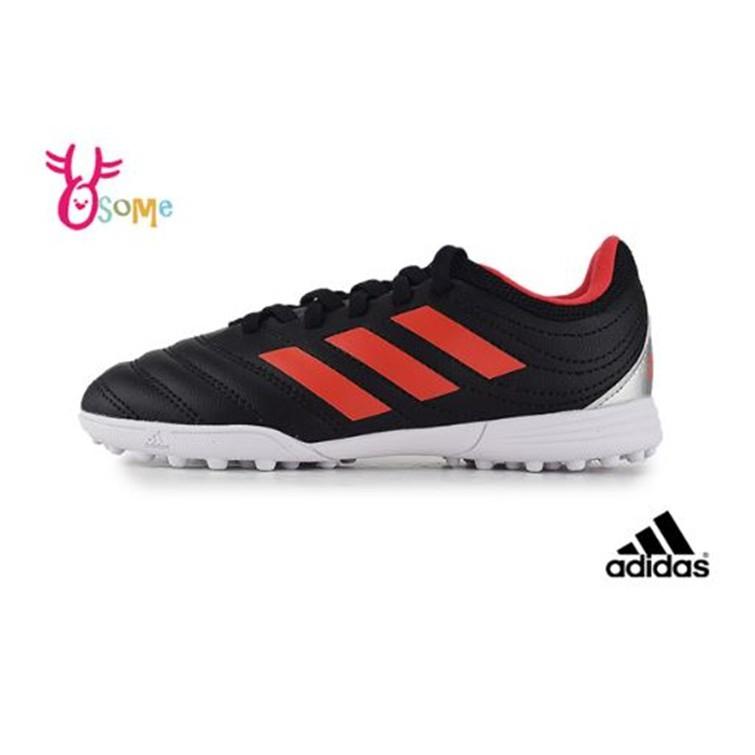 adidas COPA 19.3 TURF BOOTS 中大童 高中 大學 社團 成人 運動鞋 足球鞋 R9340#黑紅