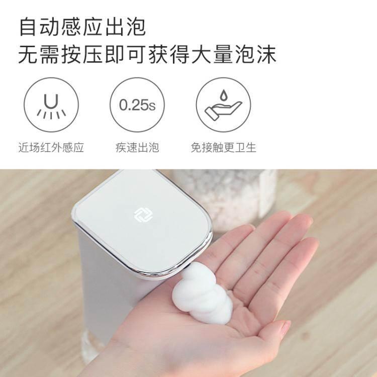 洗手機-映趣自動感應泡沫洗手機套裝家用智慧感應兒童皂液器抑菌洗手液