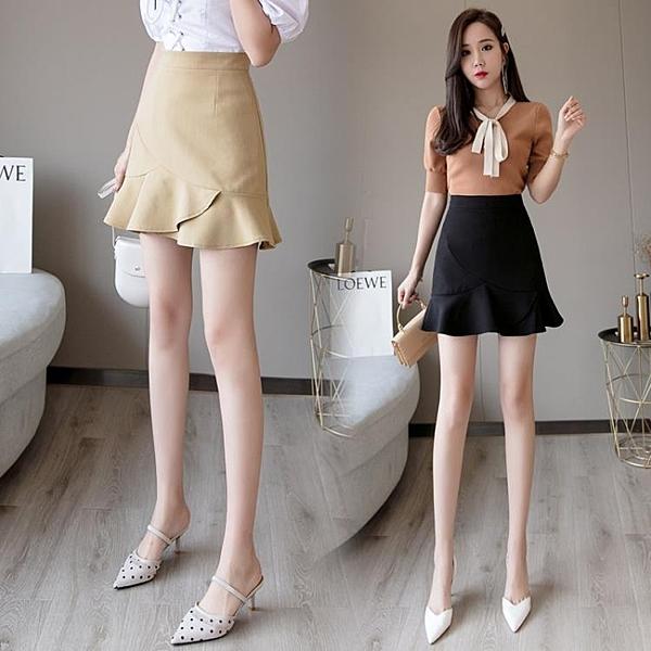 魚尾裙 春季韓版高腰顯瘦短裙荷葉邊a字魚尾裙氣質流行半身裙女 麗人印象 免運