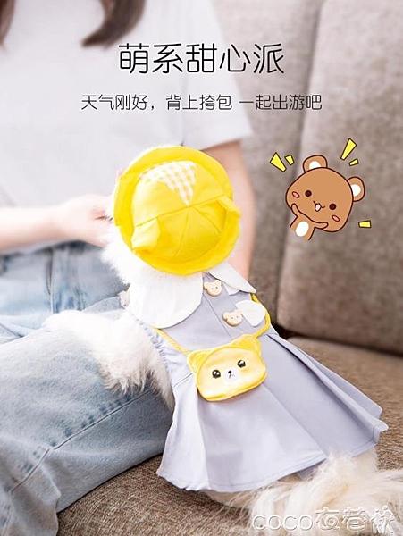 熱賣寵物衣服公主連身裙狗狗衣服夏季薄款泰迪背心裙子小型犬寵物比熊貓咪春夏 coco