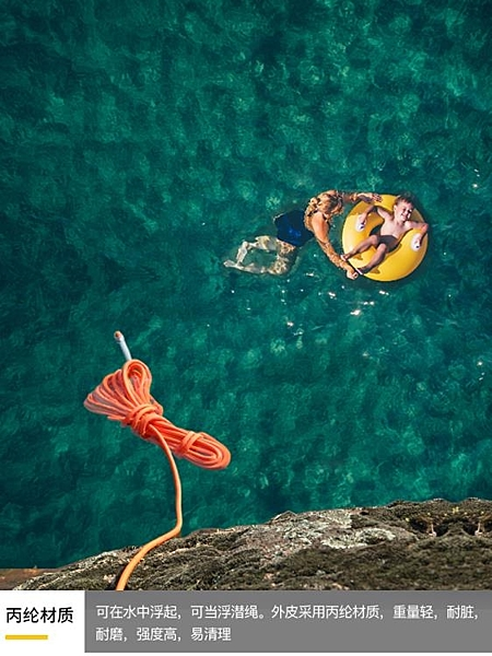 欣達戶外登山繩安全繩攀登攀巖救援繩子耐磨應急救生逃生繩索裝備 母親節禮物