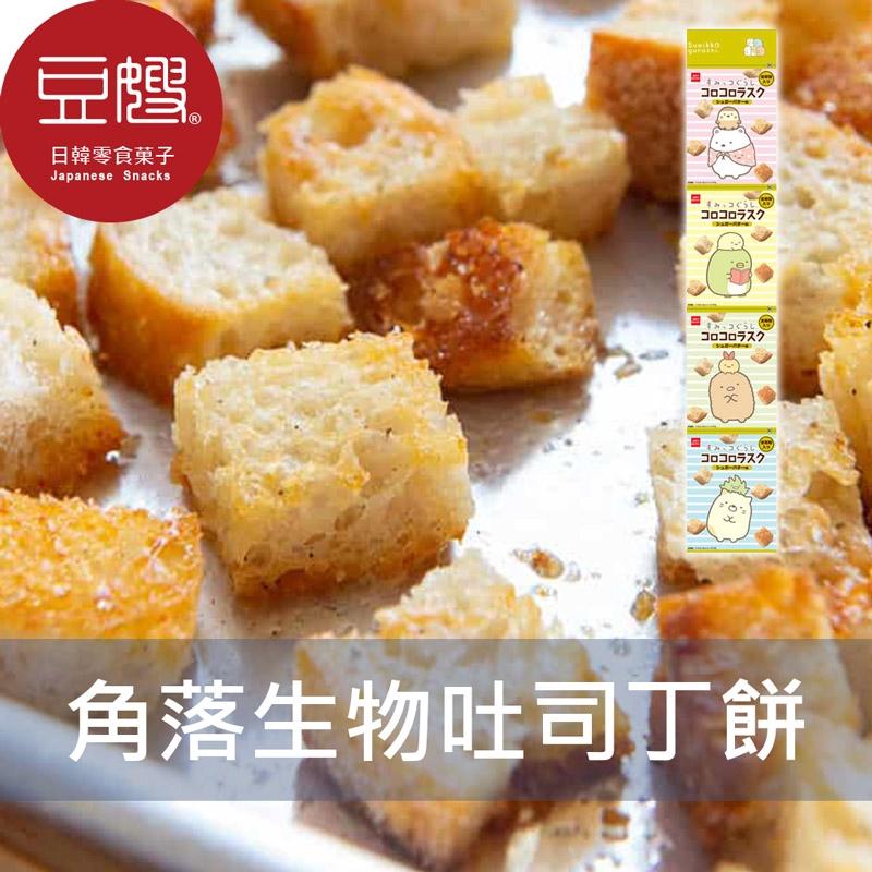【優雅食】日本零食 優雅食 角落生物四連吐司脆餅(四連)