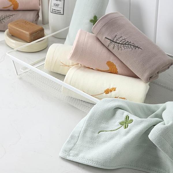 毛巾家用可愛速干方巾純棉洗臉兒童手帕吸水【雲木雜貨】