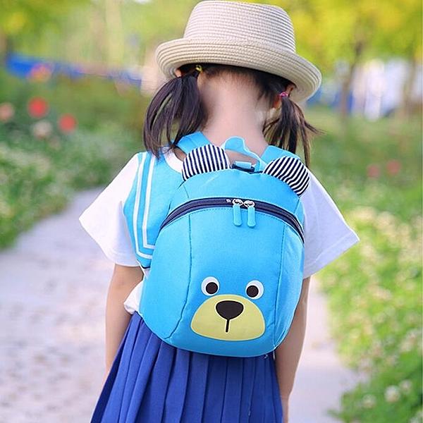 兒童節禮物防走失帶牽引繩寶寶雙肩背包幼兒園兒童12可愛3歲防走丟小孩書包 阿卡娜
