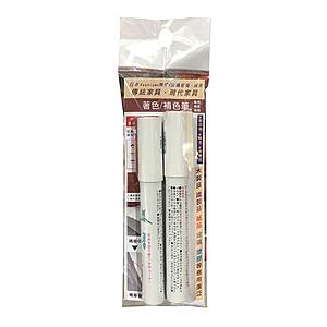 日本Asahipen 水性木製品/多用途著色/補色筆-紅木/香草白
