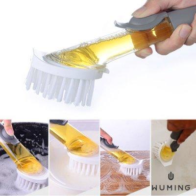 『無名』 贈海綿! 洗碗神器 長柄 洗碗刷 按壓設計 可填充 洗碗精 洗鍋刷 不沾手 不傷手 N11119